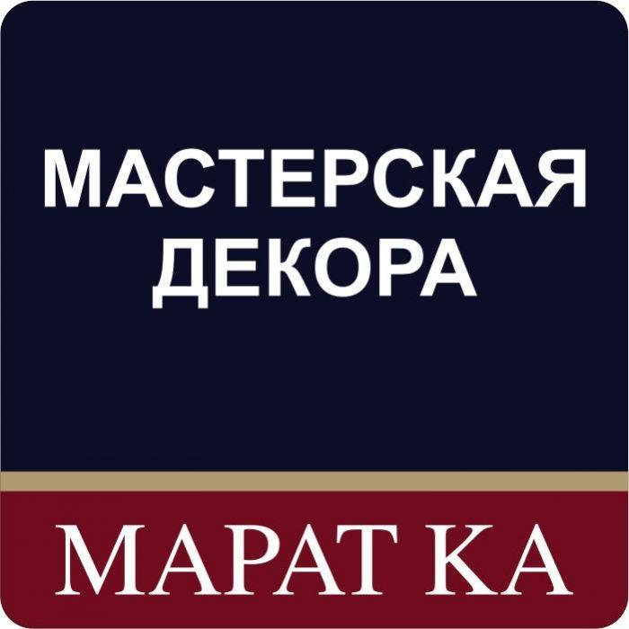 md0188078930-1F51-145B-0FAC-B8C1C5F10B07.jpg