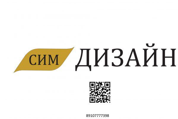 simdizajn-optimized18CE923D-517F-77C3-FD55-DBD3F93076DB.jpg