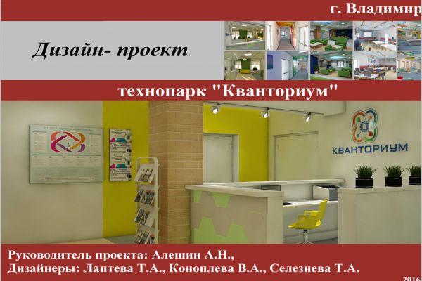 str1-optimizedB7D33A88-C105-DEAA-46A4-C31D23AF9406.jpg